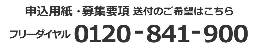 神戸市舞子墓園に関するお問い合わせ先