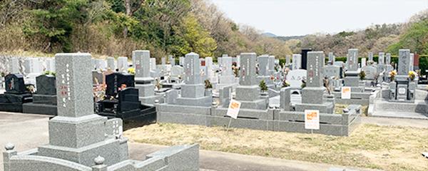 神戸市立鵯越墓園の定期募集のイメージ