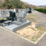 神戸市立ひよどり墓地の画像