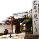 神戸市西区の霊園一覧