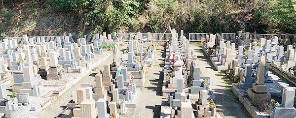 神戸市立追谷墓地の募集画像