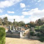 神戸市立霊園 舞子墓地の募集情報