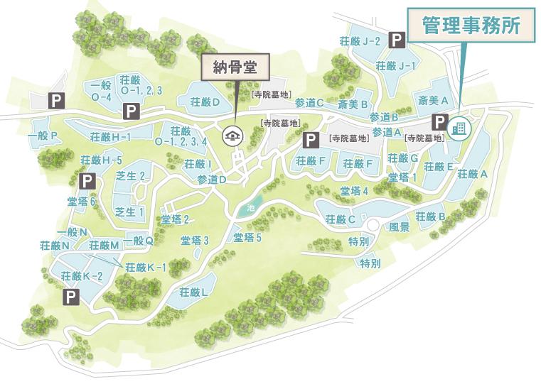 神戸舞子霊園の墓園地図