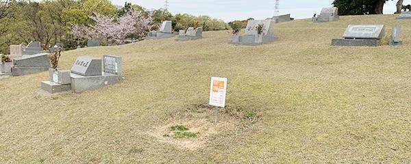 神戸市立舞子墓園の募集画像