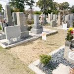 神戸市立舞子墓園に募集情報