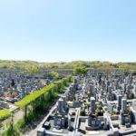 神戸市立霊園 西神墓地の募集情報