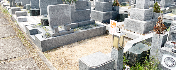 神戸市立西神墓園の募集画像