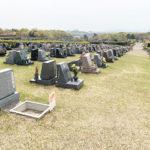 神戸市立西神墓園に募集情報